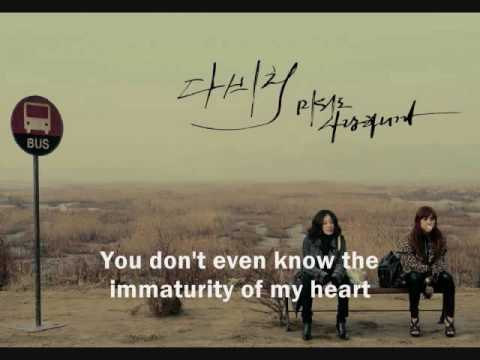 Davichi - The Bad Me Who Is Hurt [Eng. Sub]