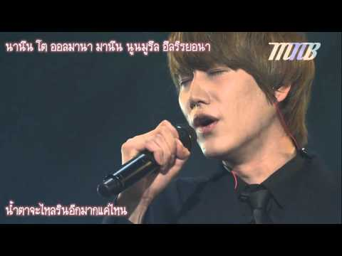 [MNB] Super Junior - 슬픈 인연 (Sad Fate) (Live) [THAI SUB]