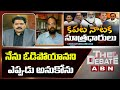 JD Lakshminarayana Emotional Comments over Defeat In Elections | The Debate With Venkata Krishna