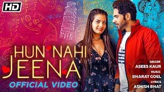 Hun Nahi Jeena – Asees Kaur