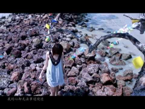 SHE 候鸟MV