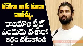 Vijay Devarakonda urges people to donate plasma..