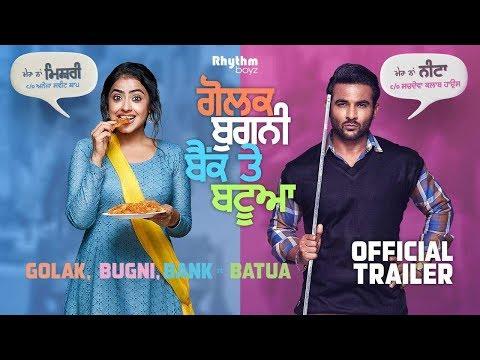 Golak Bugni Bank Te Batua - Official Trailer - Harish Verma - Simi Chahal