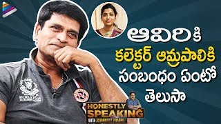 Director Ravi Babu reveals link between IAS officer Amrapa..