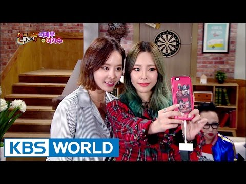 Goo Jae Yee & Heize looks alike? [Happy Together / 2016.11.17]