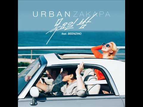 어반자카파 - 목요일 밤 (Feat. 빈지노) [MP3 Audio]