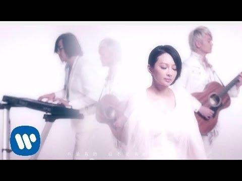 飛兒樂團 F.I.R. - 天使都哭了 Crying Angel (華納official 高畫質HD官方完整版MV)