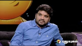 Manam Thirumbuthe With Director Arivazhagan  -PuthuYugamTV