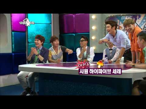 The Radio Star, Choi Si-won(2) #04, 최시원과 아이들(2) 20120912