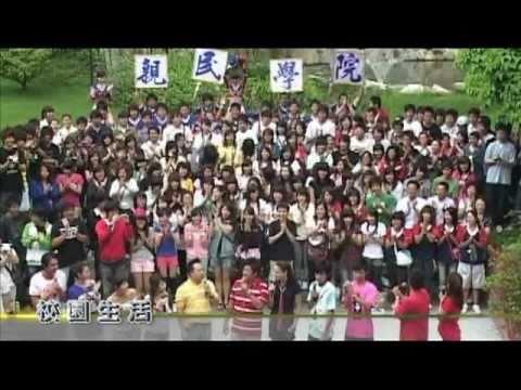 亞太創意技術學院校園簡介v2011