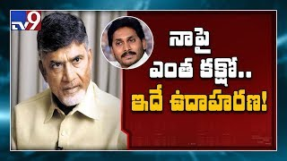 AP politics heated up with SIT & ESI scam..