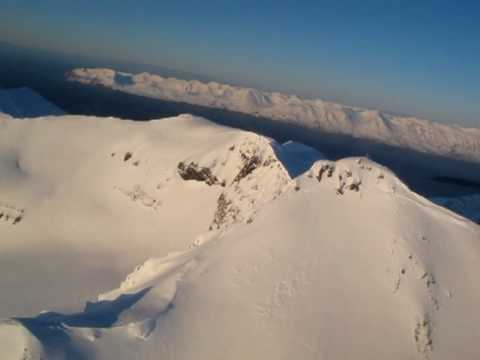 Arctic Heli Skiing Iceland - Aerial shot of some of our great terrain