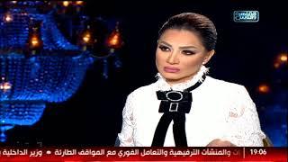 شيخ الحارة| لقاء الإعلامية بسمة وهبه مع د.توفيق عكاشة| الحلقة الكاملة 13 يونيو