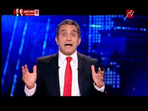 برنامج البرنامج - الحلقة الرابعة كاملة من الموسم الثالث - اجمد حلقات باسم يوسف