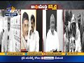 TDP Leaders Serious on Modi & Amit Shah on Bifurcation Promises