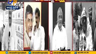 TDP Leaders Serious on Modi & Amit Shah on Bifurcation..