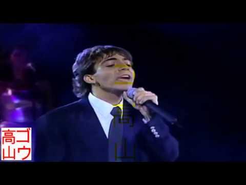 Cristian Castro - Morelia 1280x720