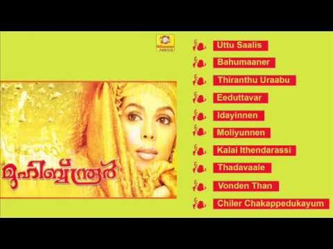 Muhibnoor | Competition Mappila Pattukal