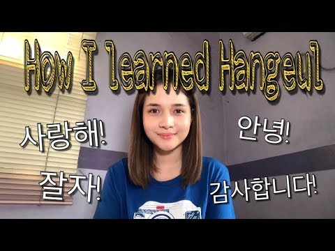 How I Learned Korean (Hangeul)