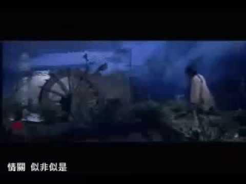 刀劍若夢 (1994年電視劇《倚天屠龍記》主題曲)