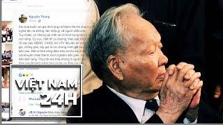 Việt Nam 24 giờ 23/04/2019: Ông Nguyễn Phú Trọng sẽ xuất hiện trong tang lễ ông Lê Đức Anh?
