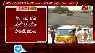 Nellore district reports highest Covid-19 cases in AP..