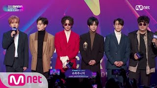 [2017 MAMA in Hong Kong] Red Carpet with Super Junior