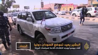 البشير يعيد تموضع السودان دوليا     -