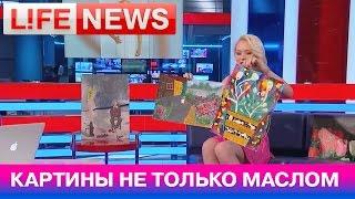 Художница и порноактриса Лола Тейлор