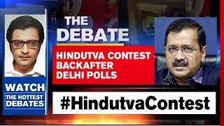 Opposition Now Asserting Hindu Identity | The Debate With Arnab Goswami