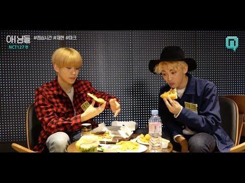 [아!님들 NCT127편] 점심 시간 - 재현 & 마크