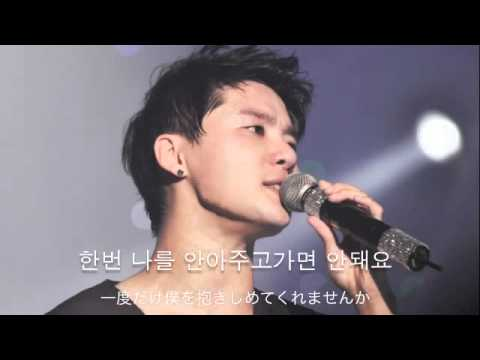 ジュンスが歌う「That man(그남자)」 韓国語歌詞&日本語訳