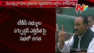 Nayani lambasts Laxman for comments on TDP leaders suspens..