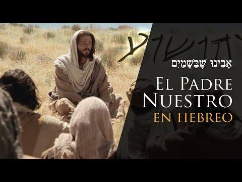 Baixar Padre Nuestro en Hebreo (Kadish LeMashiaj Yeshua) Mt 6