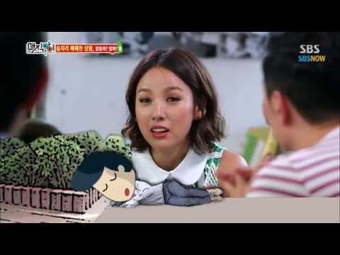 SBS [매직아이] - 이효리&김제동 '곱창의 추억'