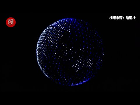 东京奥运会开幕式传达多重信息 1824台无人机表演弥补冷清