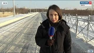 «Вести Омск», вечерний эфир от 12 января 2021 года на телеканале «Россия-24»
