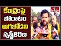 Rammohan Naidu gives up protest fast; Parliament
