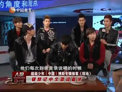 [Eng Sub CC] Super Junior-M CETV Newsmakers Live Interview.  130122