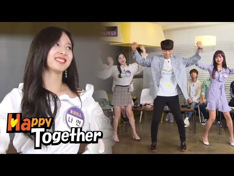 A Joint Project Between Hwang Chi Yeul and TWICE~  [Happy Together Ep 537]