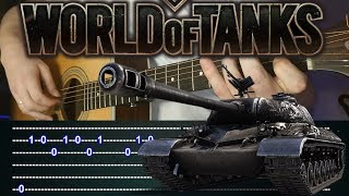 How to play World of Tanks (Guitar Fingerstyle)