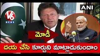 Pak PM Imran Khan Press Meet On Army Attacks..