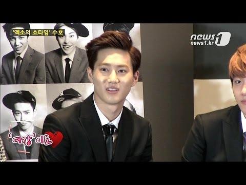 '엑소(EXO)의 쇼타임' 수호(SuHo)