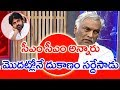 Pawan Kalyan's first political move wrong: Tammareddy Bharadwaj
