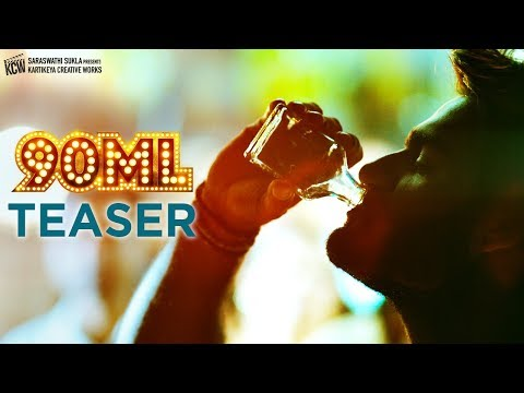 90ML OFFICIAL TEASER