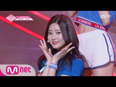PRODUCE48 [단독/직캠] 일대일아이컨택ㅣ김민주 - I.O.I ♬너무너무너무_2조 @그룹 배틀 180629 EP.3