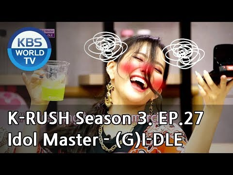 Idol Master - (G)I-DLE [KBS World Idol Show K-RUSH3 / ENG,CHN / 2018.09.14]