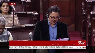 Sh. Kiren Rijiju Introduces The Constitution (One Hundred and Twenty-fifth Amendment) Bill, 2019