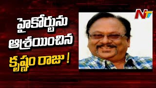 Actor Krishnam Raju files petition in AP High Court, deman..
