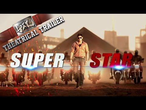 Aagadu-Movie-Theatrical-Trailer